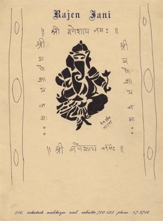 Ganeshji1