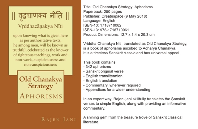 Old Chanakya Strategy: Aphorisms by Rajen Jani