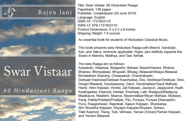 SwarVistaar: 60 Hindustani Raaga by Rajen Jani