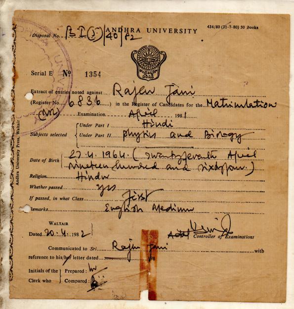 Andhra_Matriculation_Certificate