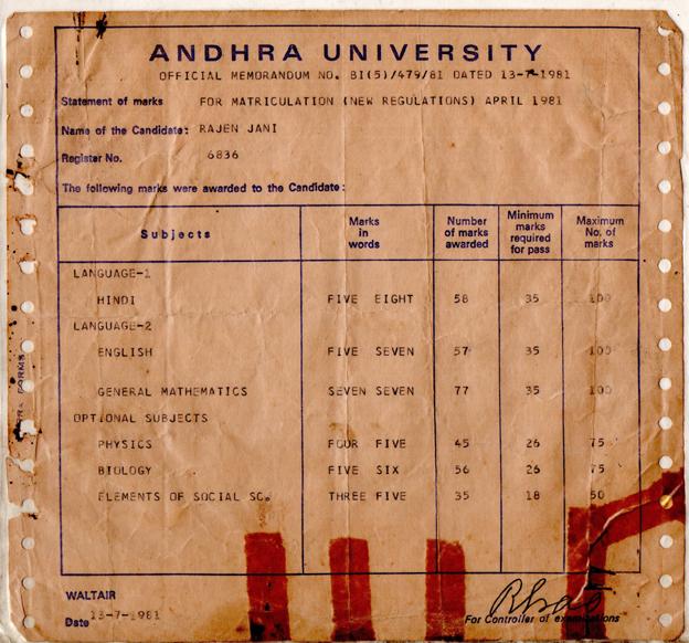 Andhra_Matriculation_MarkSheet
