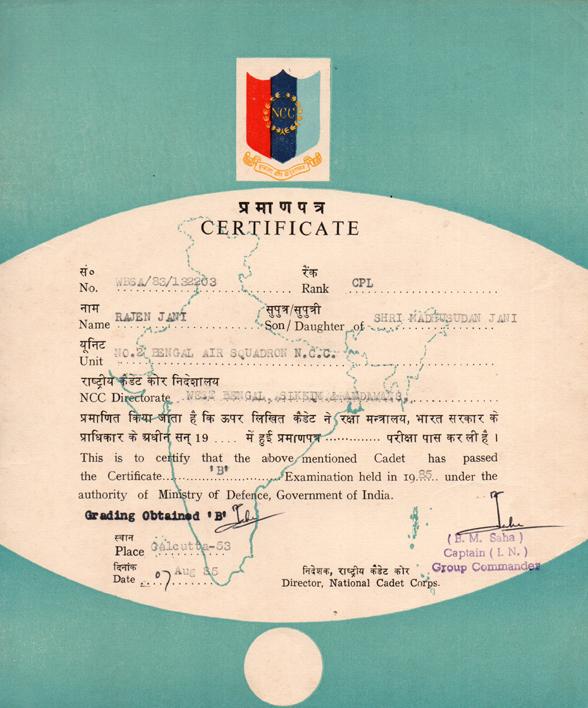 NCC 'B' Certificate