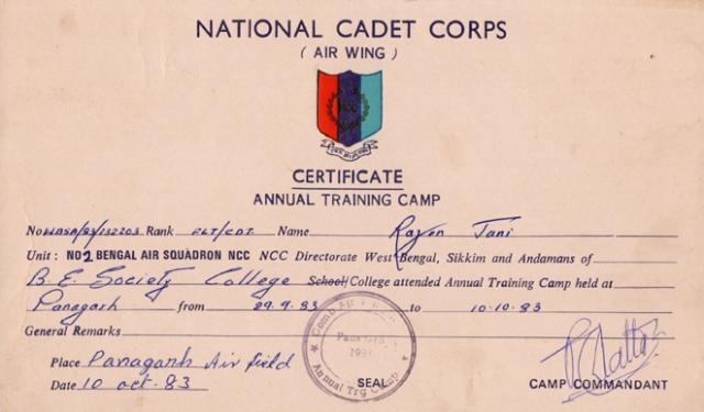 NCC_Panagarh1983