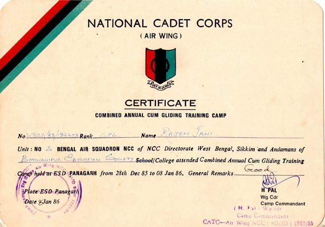 NCC_Panagarh1986