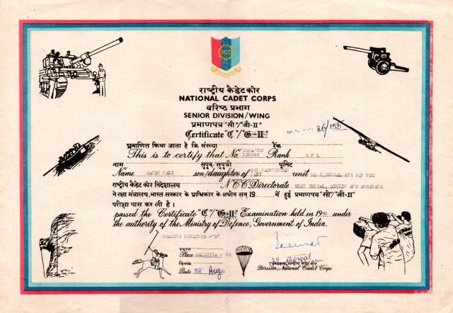 NCC'C'Certificate