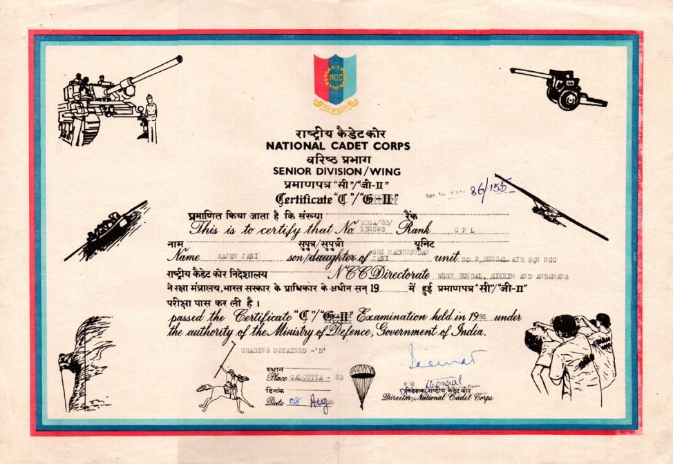 NCC 'C' Certificate